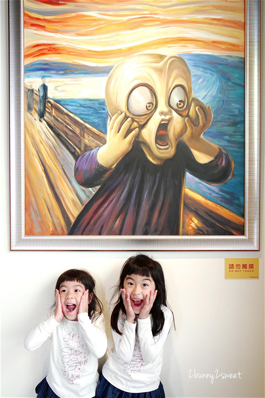 2017-1126-畫框博物館-39.jpg