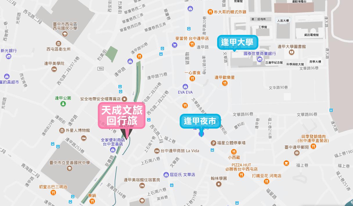 2017-1209-天成文旅 回行旅-41