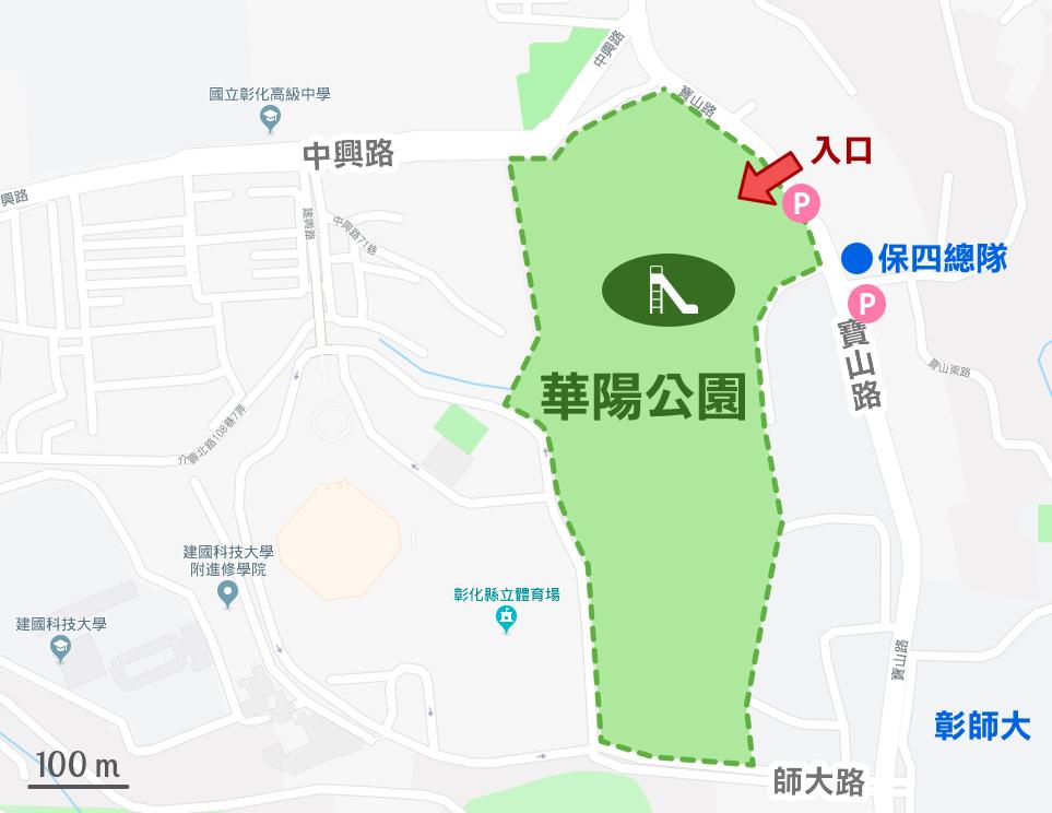 2017-1210-華陽公園-35