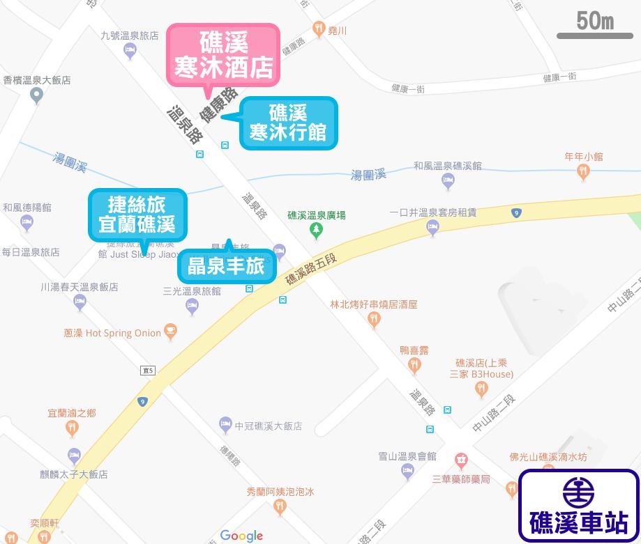 2017-1125-礁溪寒沐酒店-95