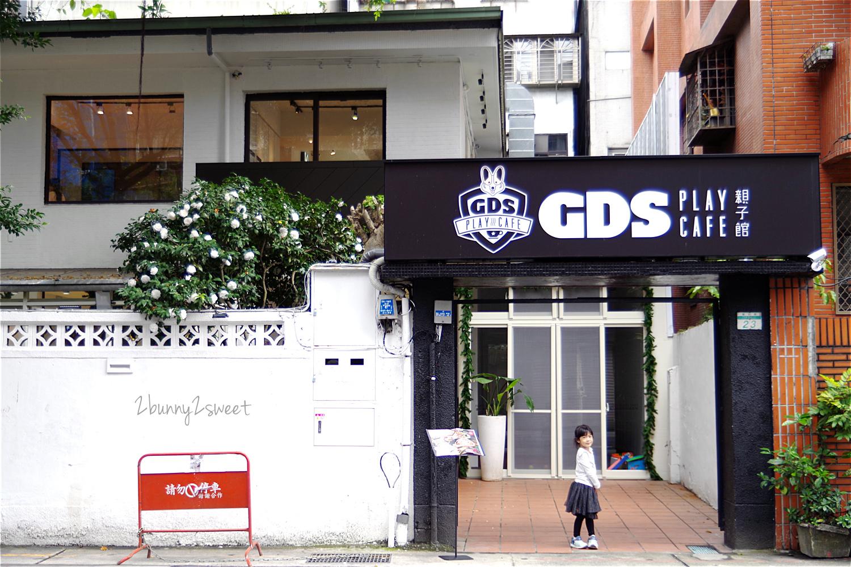 2018-0121-GDS 親子館-01.jpg