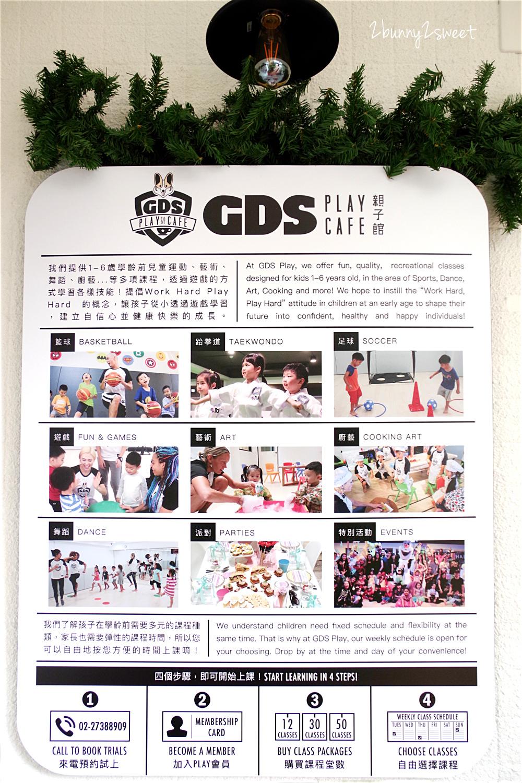 2018-0121-GDS 親子館-06.jpg
