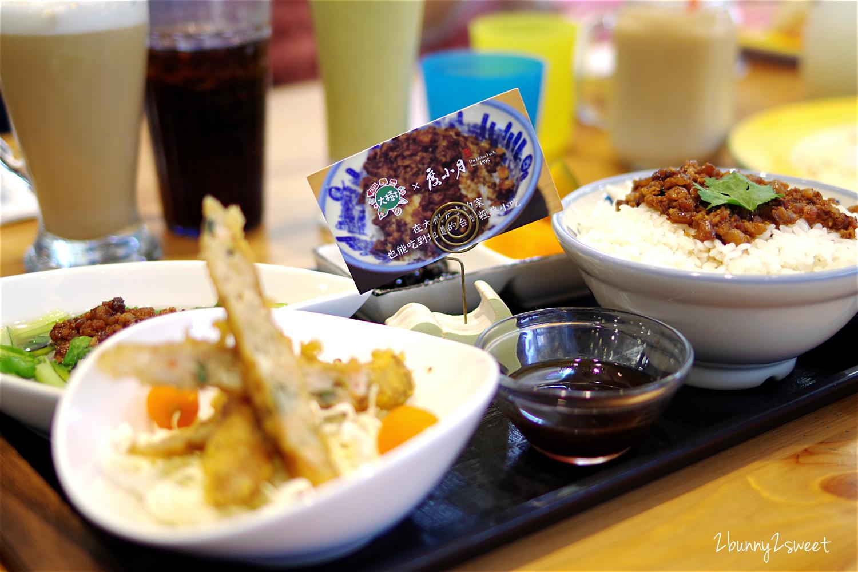 2018-0128-大樹先生親子餐廳 台中崇德店-52.jpg