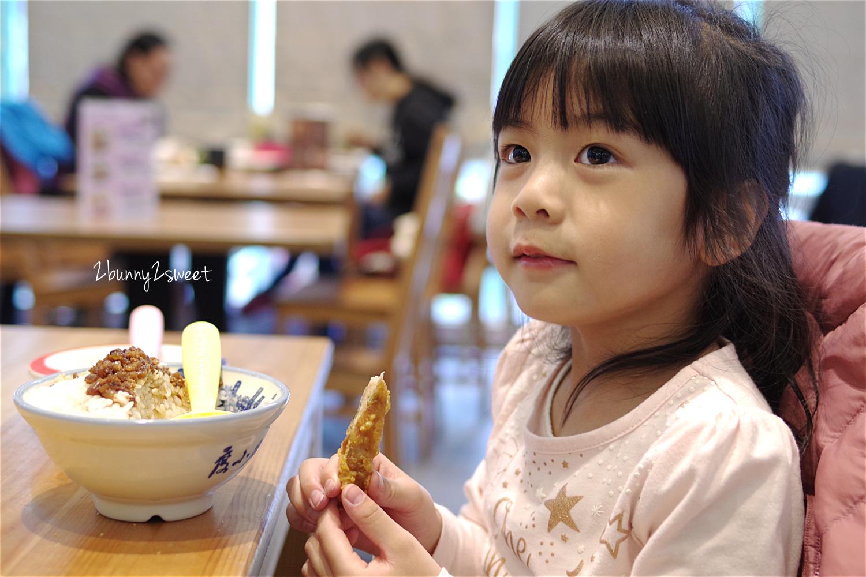 2018-0128-大樹先生親子餐廳 台中崇德店-54.jpg