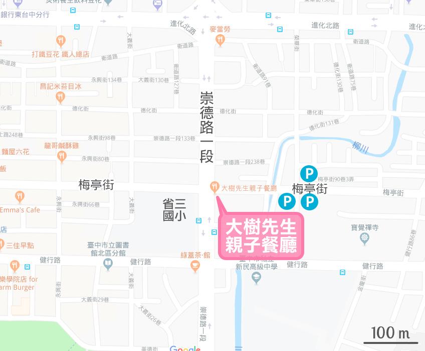 2018-0128-大樹先生親子餐廳 台中崇德店-68