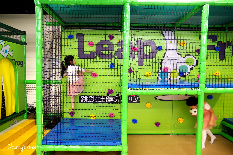 2018-0120-跳跳蛙親子運動餐廳-16.jpg