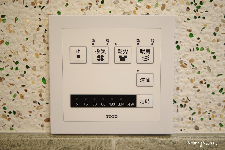 2018-0405-山丘洋房-57.jpg