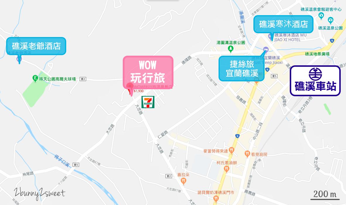 2018-0407-WOW 玩行旅-29