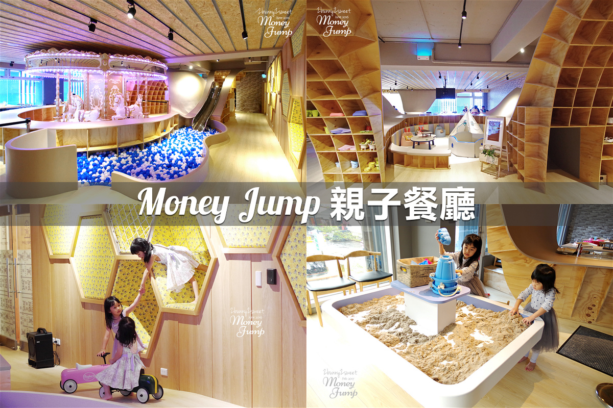 Money Jump