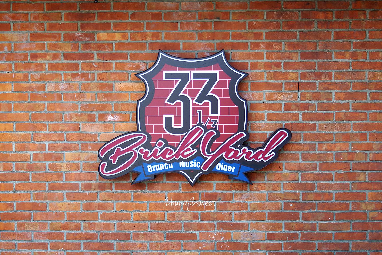 2018-0318-Brick Yard 33 1:3 空軍基地-01.jpg
