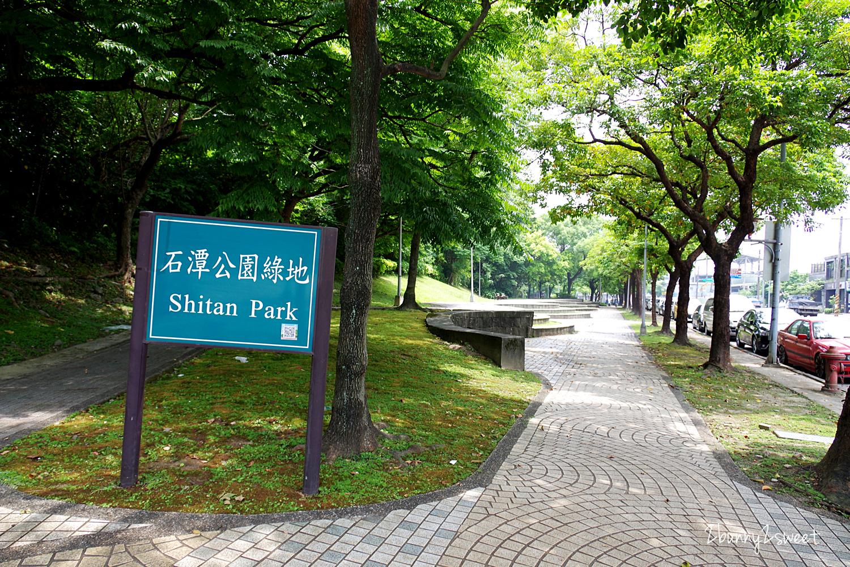 2018-0422-石潭公園綠地-29.jpg