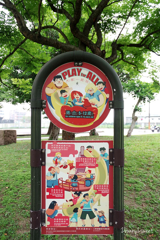 2018-0422-石潭公園綠地-32.jpg