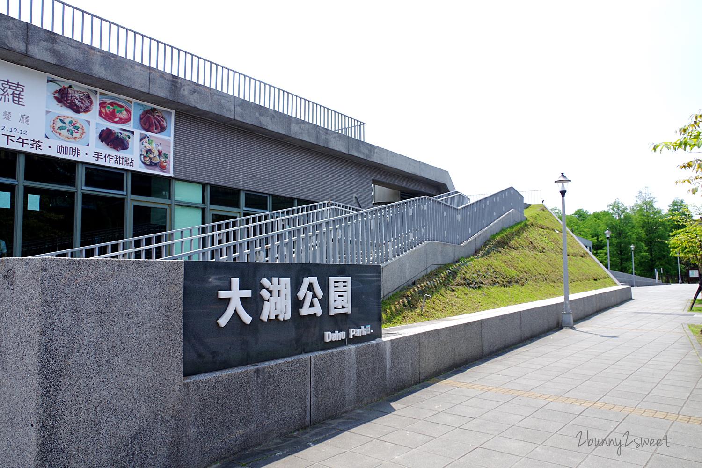 2018-0422-大湖公園-01.jpg