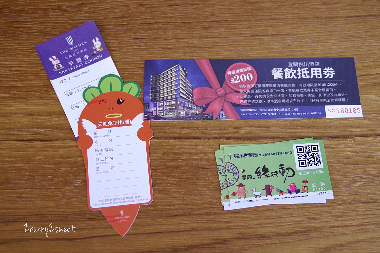 2018-0404-宜蘭悅川酒店-11.jpg