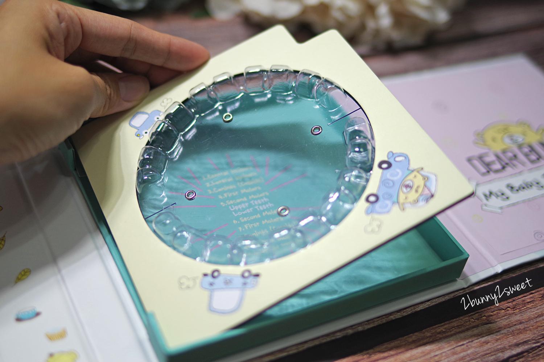 乳牙盒-07.jpg