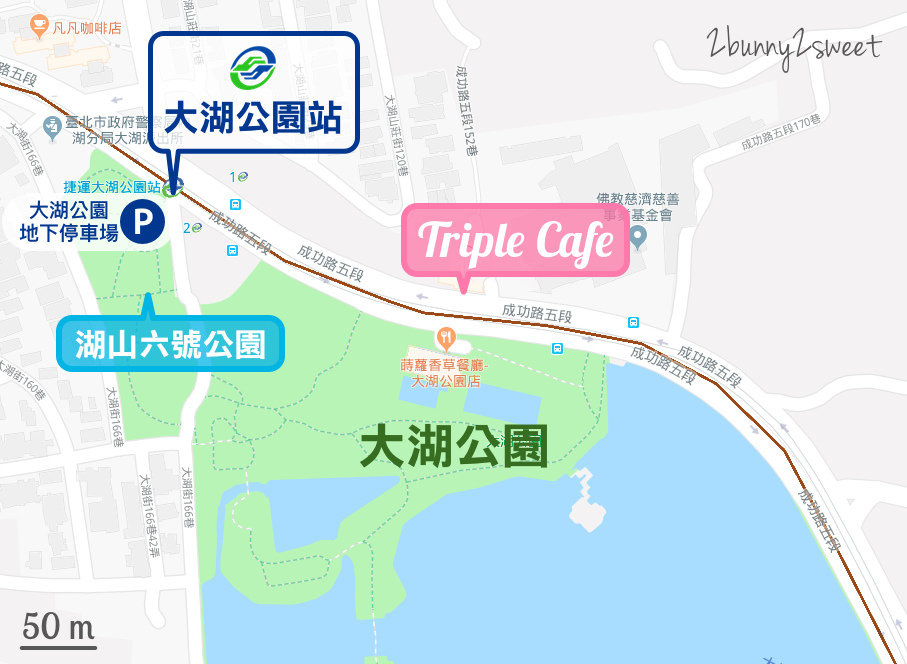 2018-0422-Triple Cafe-21