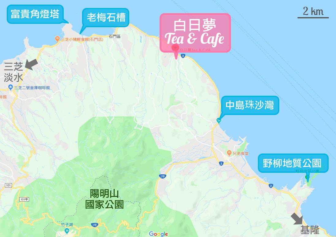 2018-0419-白日夢咖啡-36