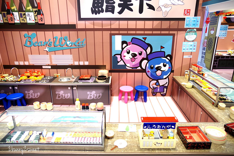 2018-0107-板橋貝兒絲-23.jpg