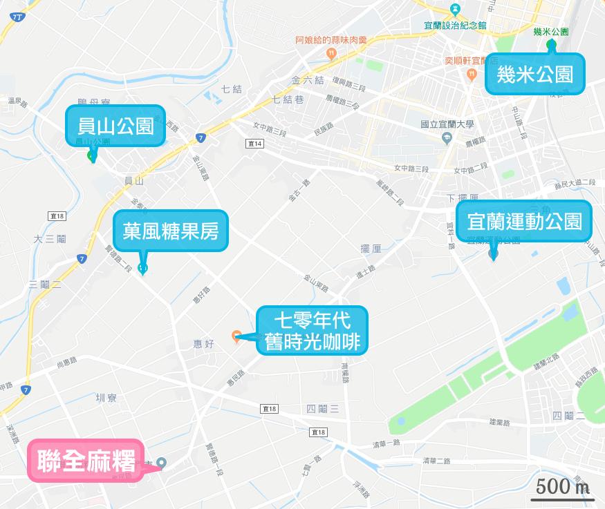 2018-0404-聯全麻糬-21