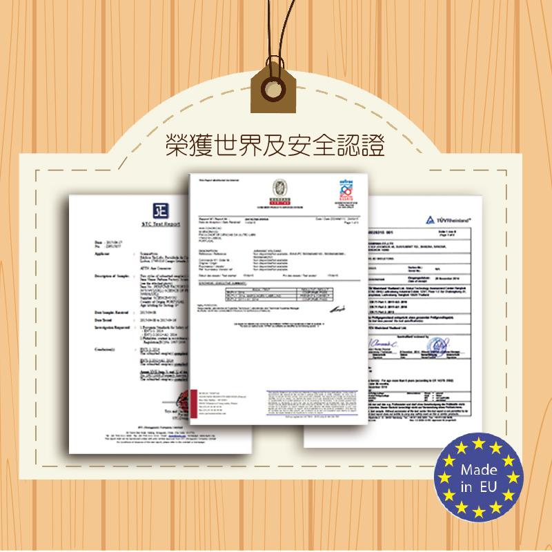 世界級認證