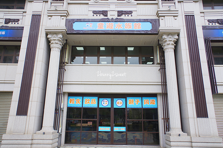 2018-0610-童遊水族館-01.jpg