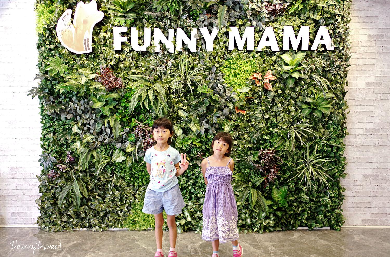 2018-0715-Funny Mama-02.jpg