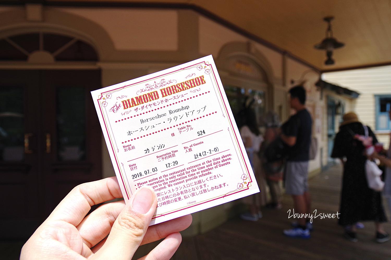 2018-0703-Tokyo Disneyland-032.jpg