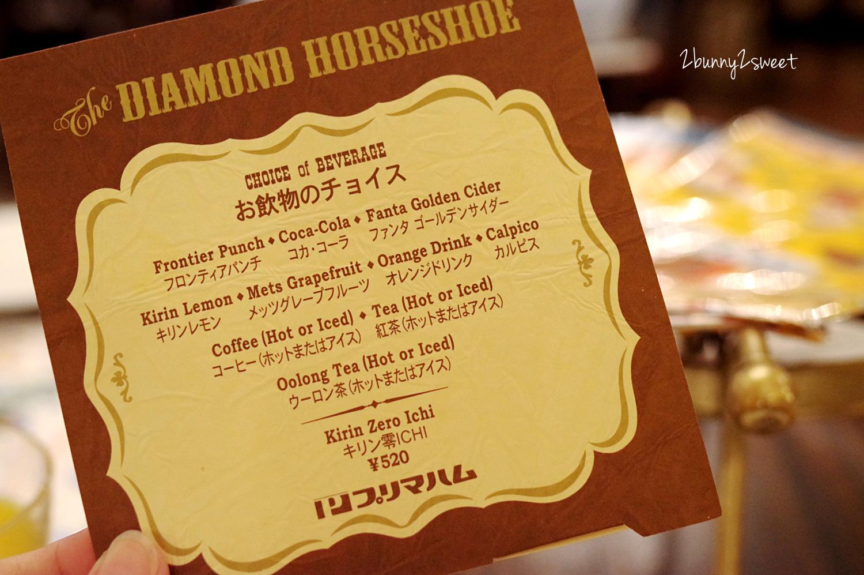 2018-0703-Tokyo Disneyland-040.jpg