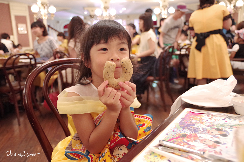 2018-0703-Tokyo Disneyland-041.jpg