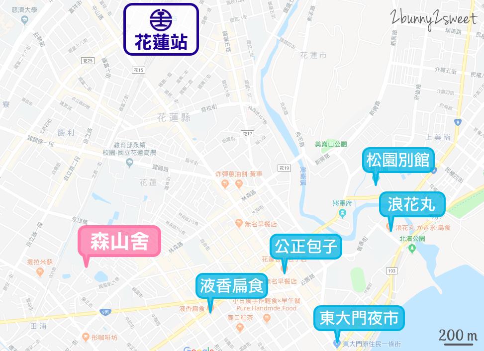 2018-0617-森山舍-38