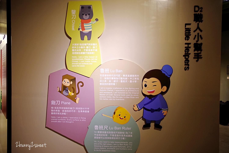 2018-0819-美雅家具觀光工廠-27.jpg