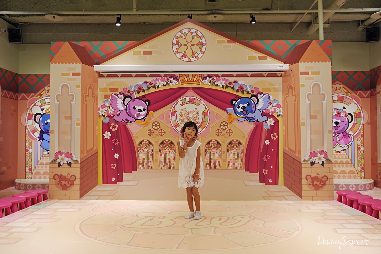 2018-0901-貝兒絲樂園台中-55.jpg