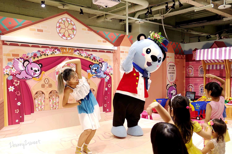 2018-0901-貝兒絲樂園台中-68.jpg