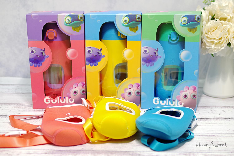 Gululu-01.jpg