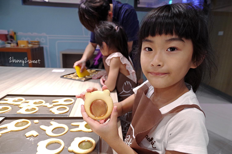 2018-0825-郭元益糕餅博物館-41.jpg