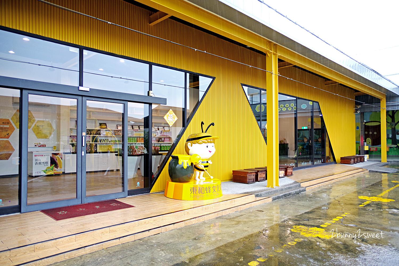 2018-0819-東和蜂文化觀光工廠-01.jpg