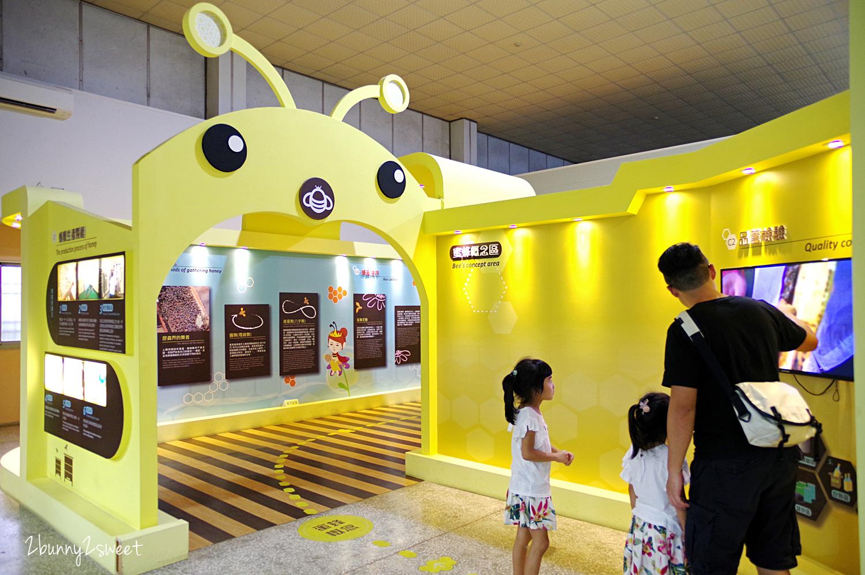 2018-0819-東和蜂文化觀光工廠-09.jpg
