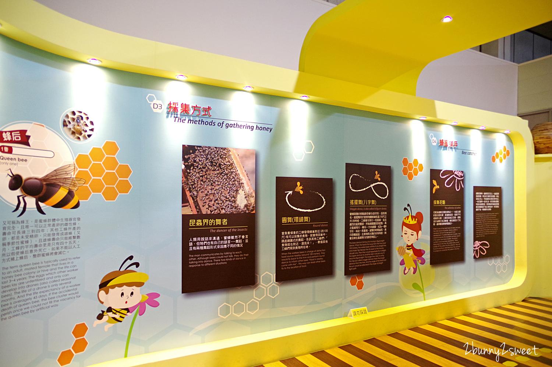 2018-0819-東和蜂文化觀光工廠-11.jpg