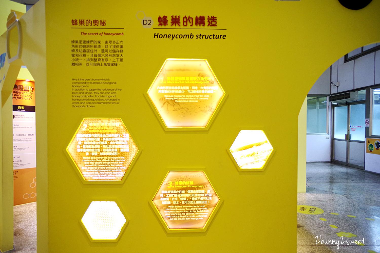 2018-0819-東和蜂文化觀光工廠-14.jpg