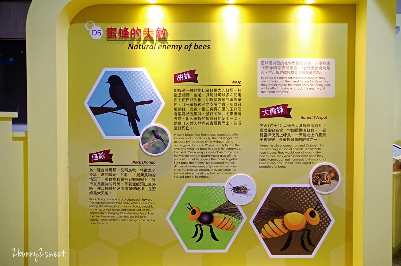 2018-0819-東和蜂文化觀光工廠-15.jpg