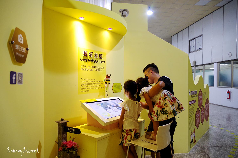 2018-0819-東和蜂文化觀光工廠-16.jpg