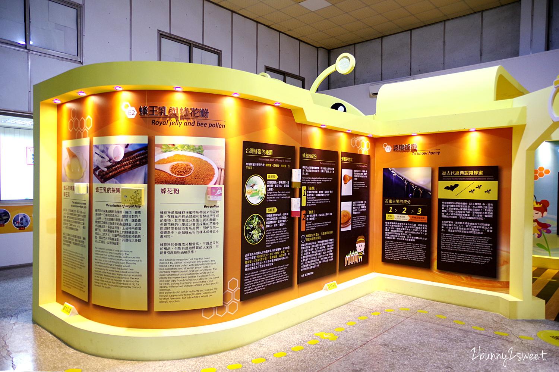 2018-0819-東和蜂文化觀光工廠-18.jpg