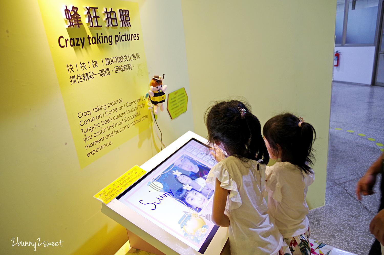 2018-0819-東和蜂文化觀光工廠-21.jpg