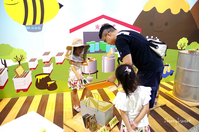 2018-0819-東和蜂文化觀光工廠-24.jpg