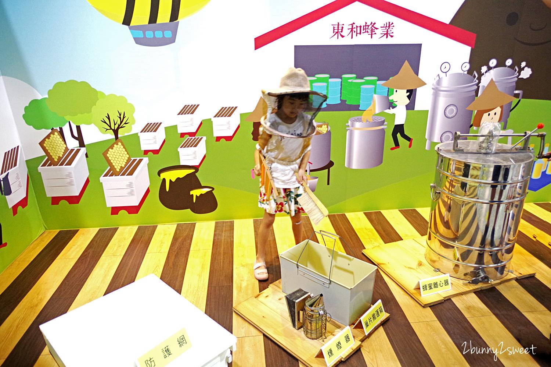 2018-0819-東和蜂文化觀光工廠-25.jpg