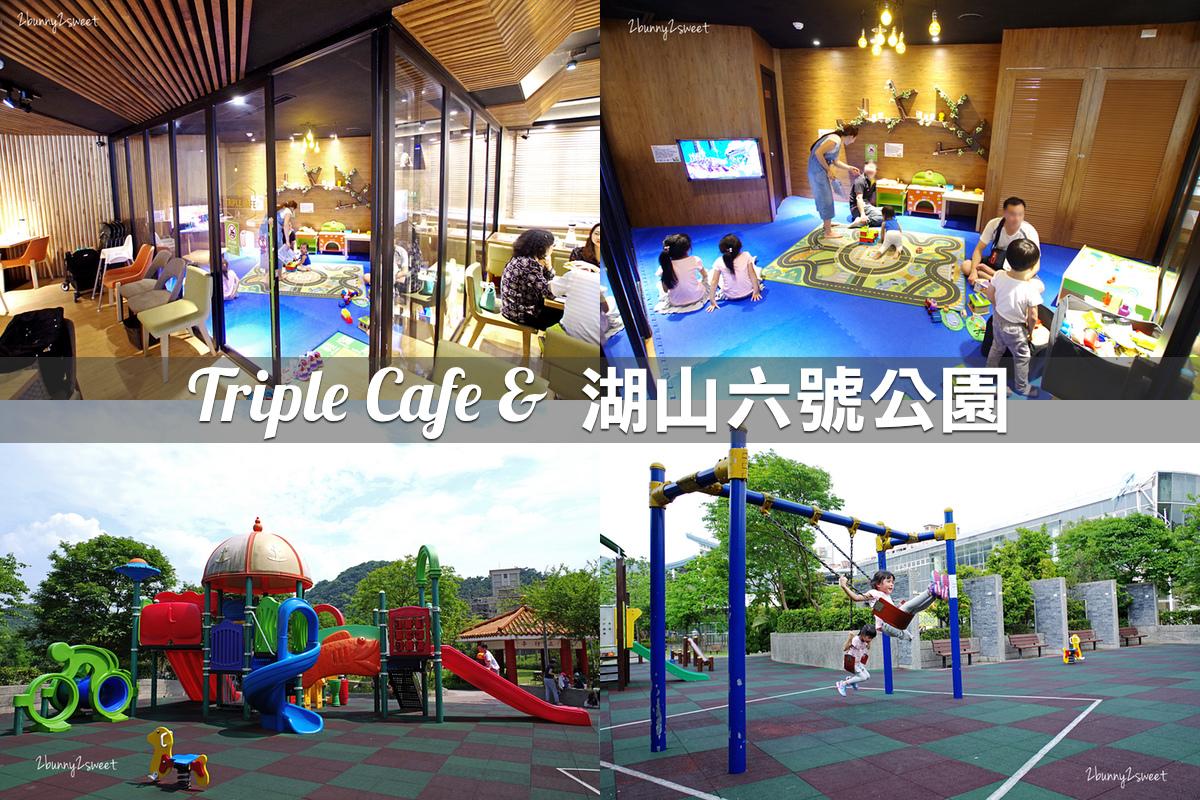 Triple Cafe