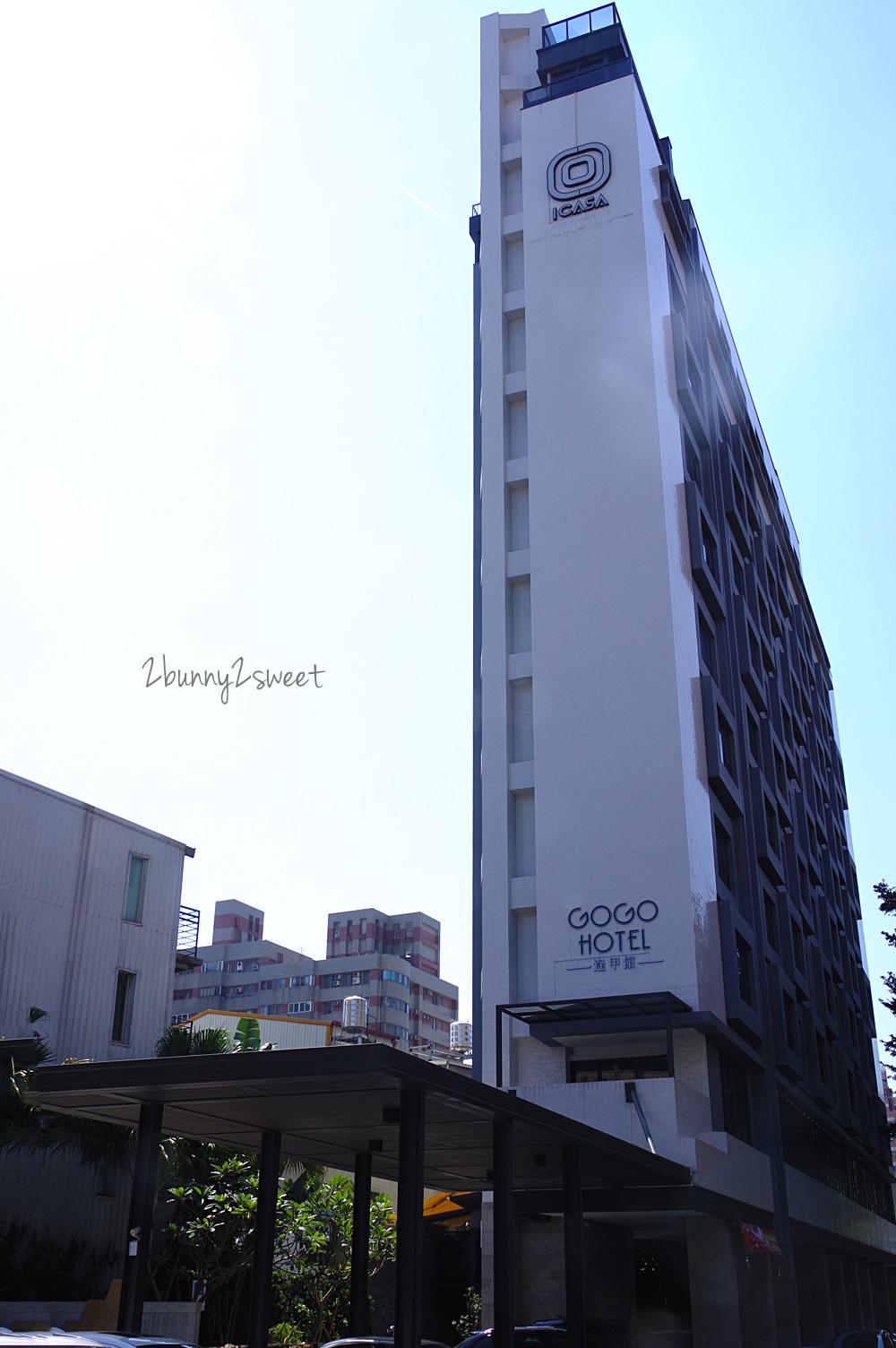 2018-1007-GOGO Hotel 逢甲館-01.jpg