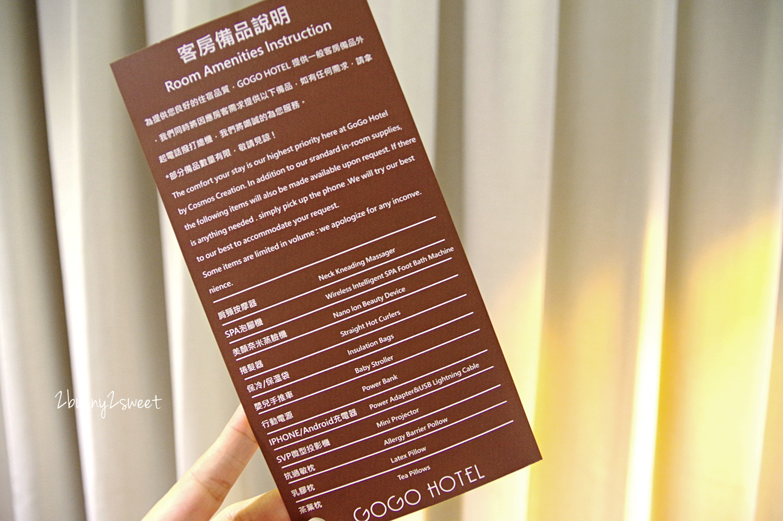 2018-1007-GOGO Hotel 逢甲館-18.jpg