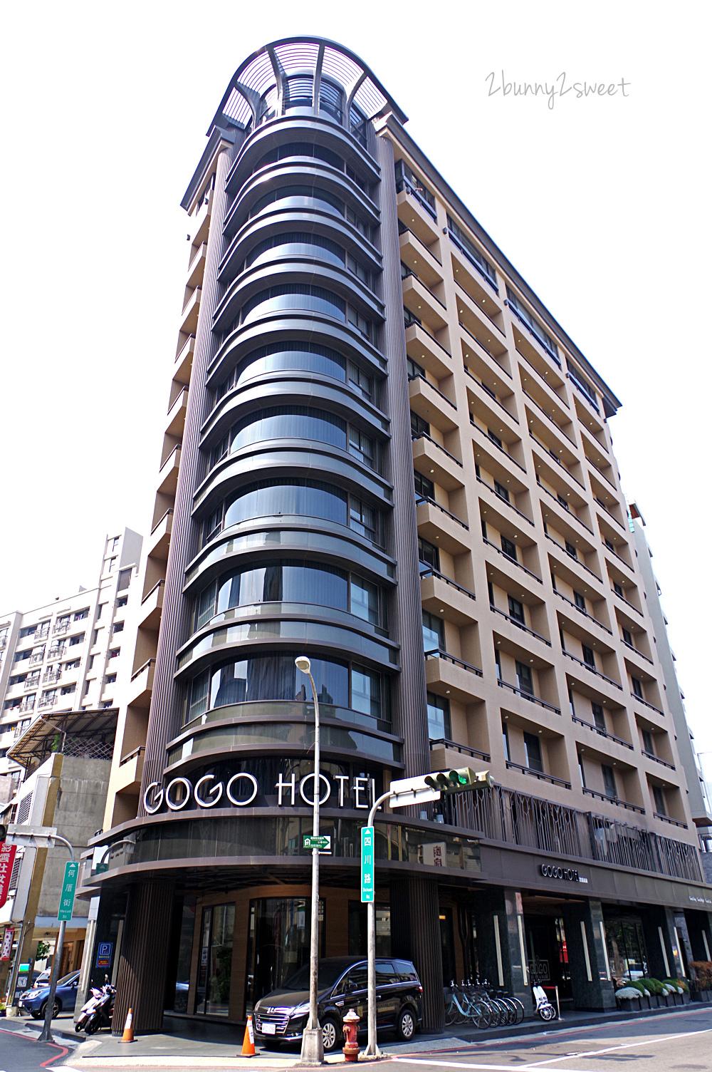2018-1005-GOGO Hotel 市政館-01.jpg