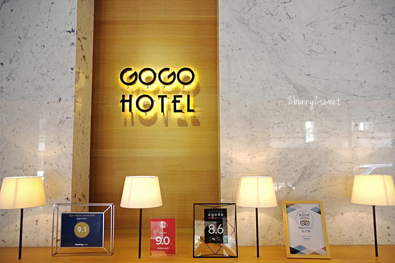 2018-1005-GOGO Hotel 市政館-05.jpg